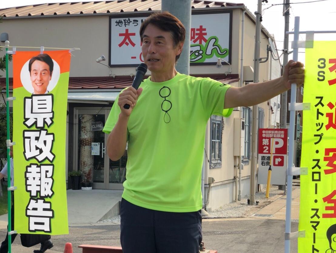 幸田彦左まつりオリジナルTシャツで彦左まつりをPRです   28日 土曜日 今回は30周年記念まつりです