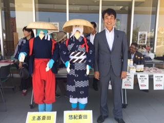 催されました   大正4年 大正天皇即位の大嘗祭を行うにあたり 儀式の新米を収穫するために斎田が選定されました   東日本が悠紀(ゆき) 西日本が主基(すき)の斎田です 衣装もずいぶん違いがありますね   これからも受け継ぎ 未来の世代へと伝えてまいります