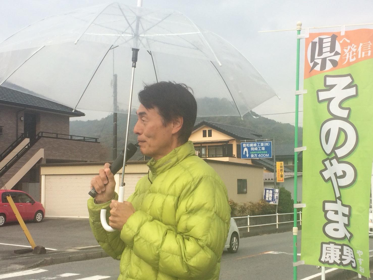 た。 雨の予報でしたが、だんだんと降ってまいりました。 玄関からわざわざ出てきて県政報告を聞いてくださいました。ありがとうございます!