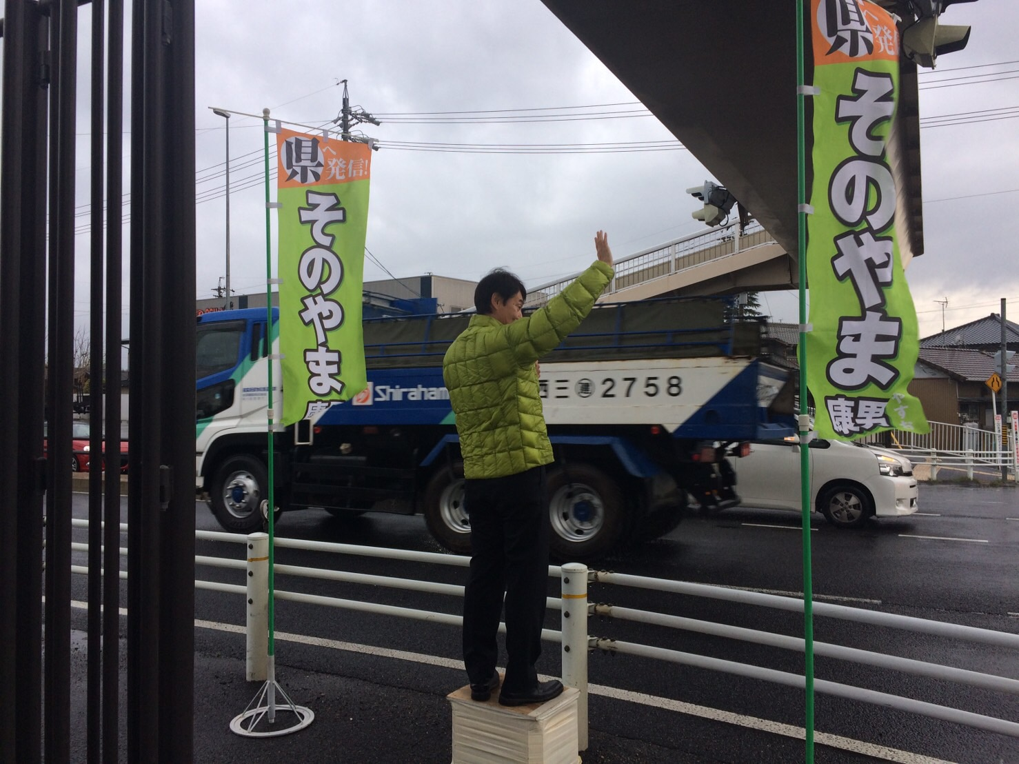 タート! ここは 雨でも歩道橋があるので傘なしでやれます その後 岡崎フリースクールの卒業式に出席をしました 8名の卒業の皆さん おめでとうございます 河津桜もお祝いしています