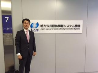 ト! その後 東京へ県外調査です 地方公共団体情報システム機構(J-LIS ジェイリス)にマイナンバー制度 公的個人認証サービスについて調査を行ないました