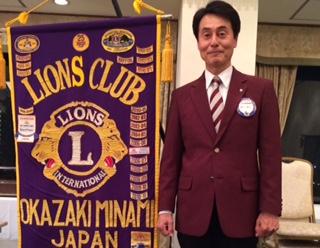た 岡崎南ライオンズクラブオリジナルジャケットを初めて着用! 学生の制服みたいだと冷やかされました
