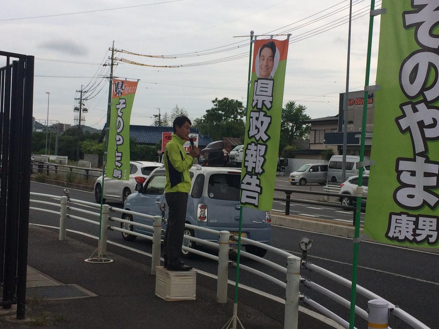 タートです 雨がポツリポツリと降ってきました 愛知県は次世代の自動車産業の育成に力を入れています ものづくり王国 愛知県は常に技術開発を求められています