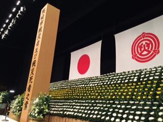 トしました その後 岡崎市平和祈念式に出席をしました 戦後72年 今ある平和な世の中は何故あるのかを考え 継承していくことが 今を生きる我々の使命であると思います