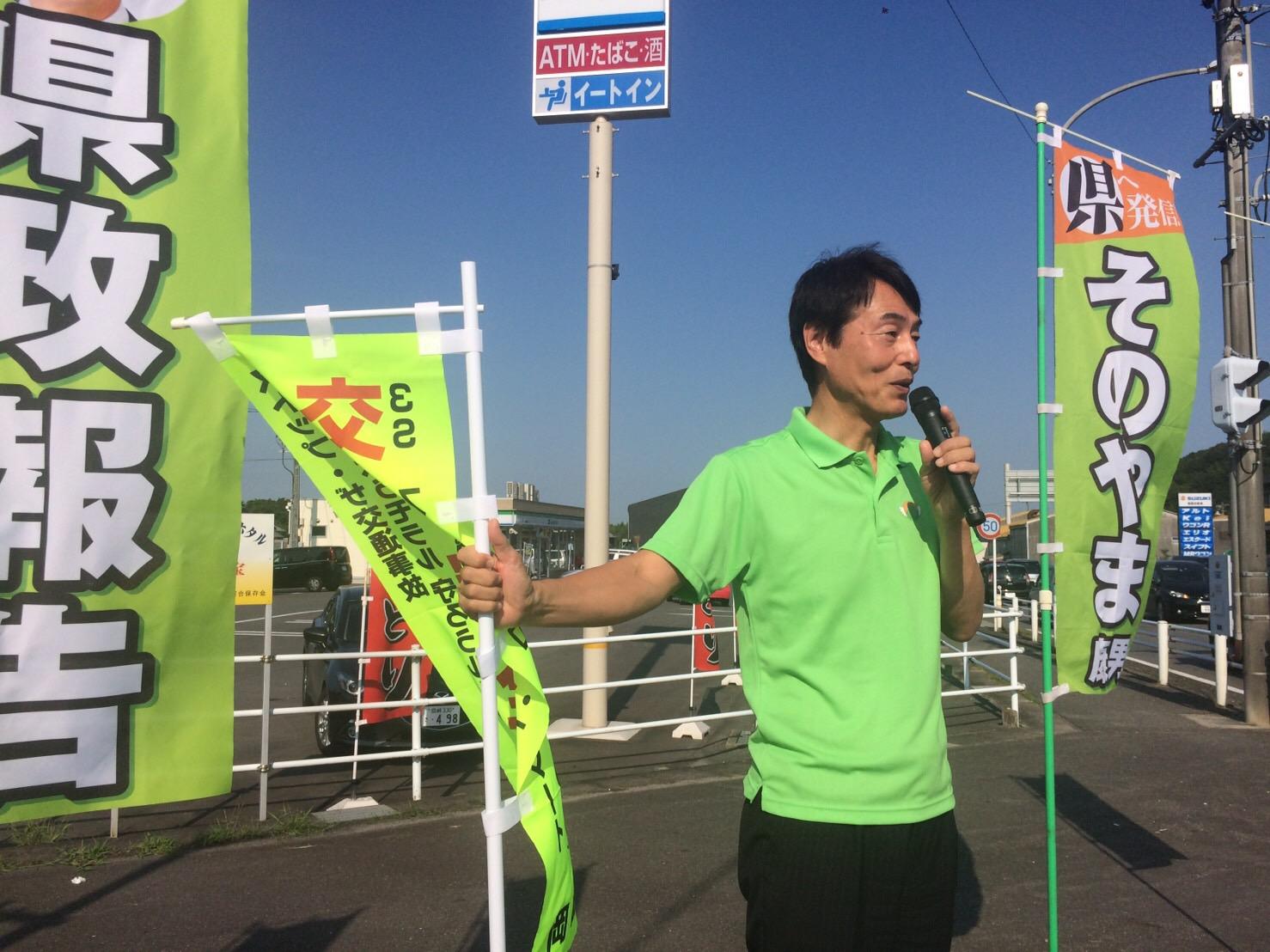 スタートです! 今日が終業式で 児童生徒たちは明日から夏休みですね 本県は 今年に入り交通死者数が100人となりました 昨年よりも早いペースです 梅雨明けで暑い日が続きますが 精神を集中して交通安全をお願いします