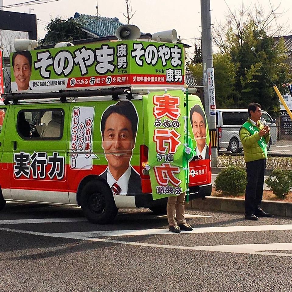 す。 岡崎、幸田はもっと良くなる!