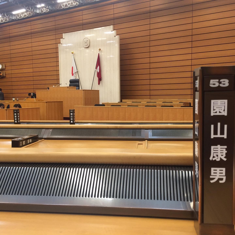 委員会、アジア競技大会調査特別委員会の所属となりました。 議席は53番です。