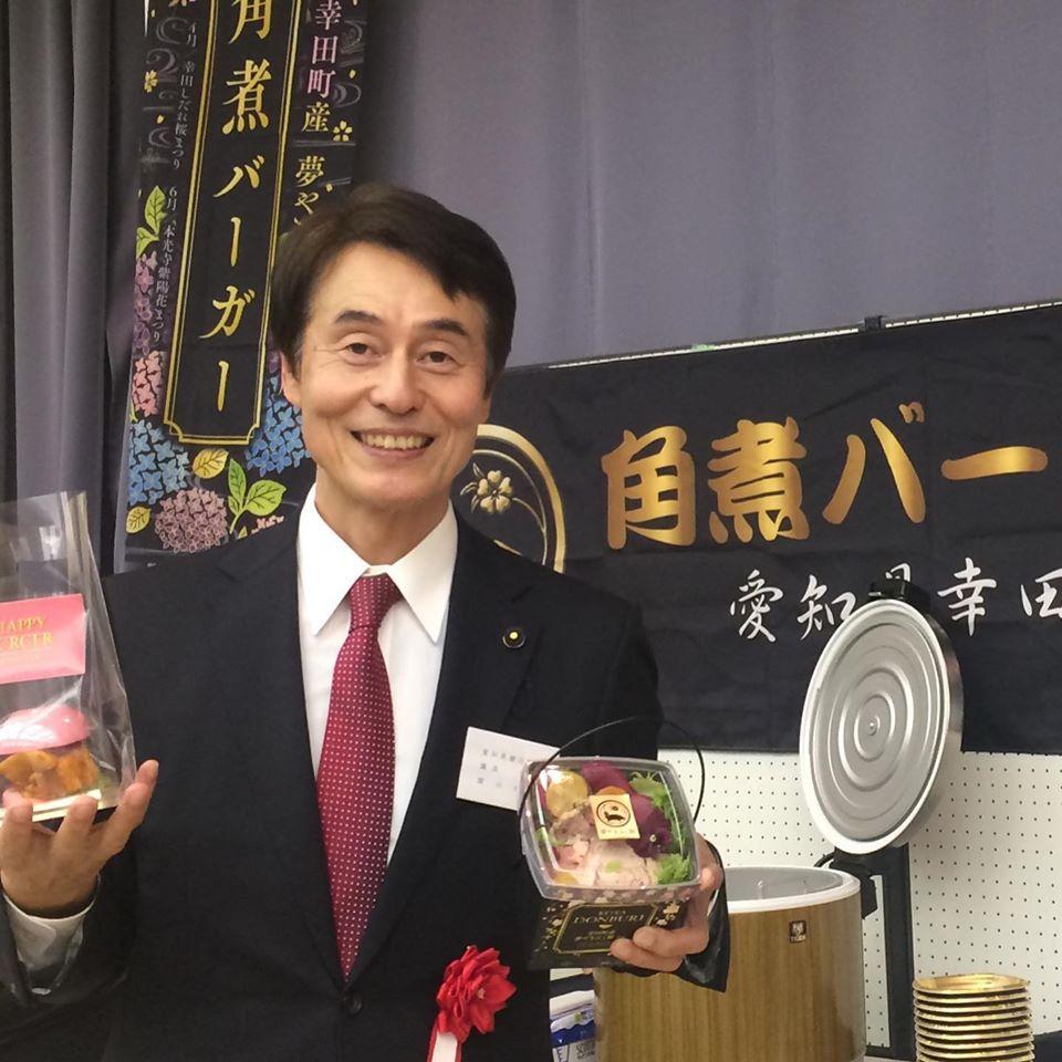 ーを販売しています。幸田町特産のやまびこ豚と季節の町内産野菜を使用しています。 是非、お召し上がりください!
