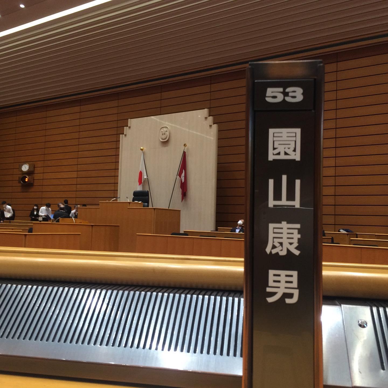 会に経済労働委員会、引き続きアジア競技大会調査特別委員会への配属となりました。 経済労働委員会ではコロナ対策の対応を協議してまいります。 緊急事態宣言は来月20日までこのまま延長になりそうです。